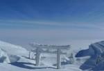Eastern promise? - Skiing in Japan